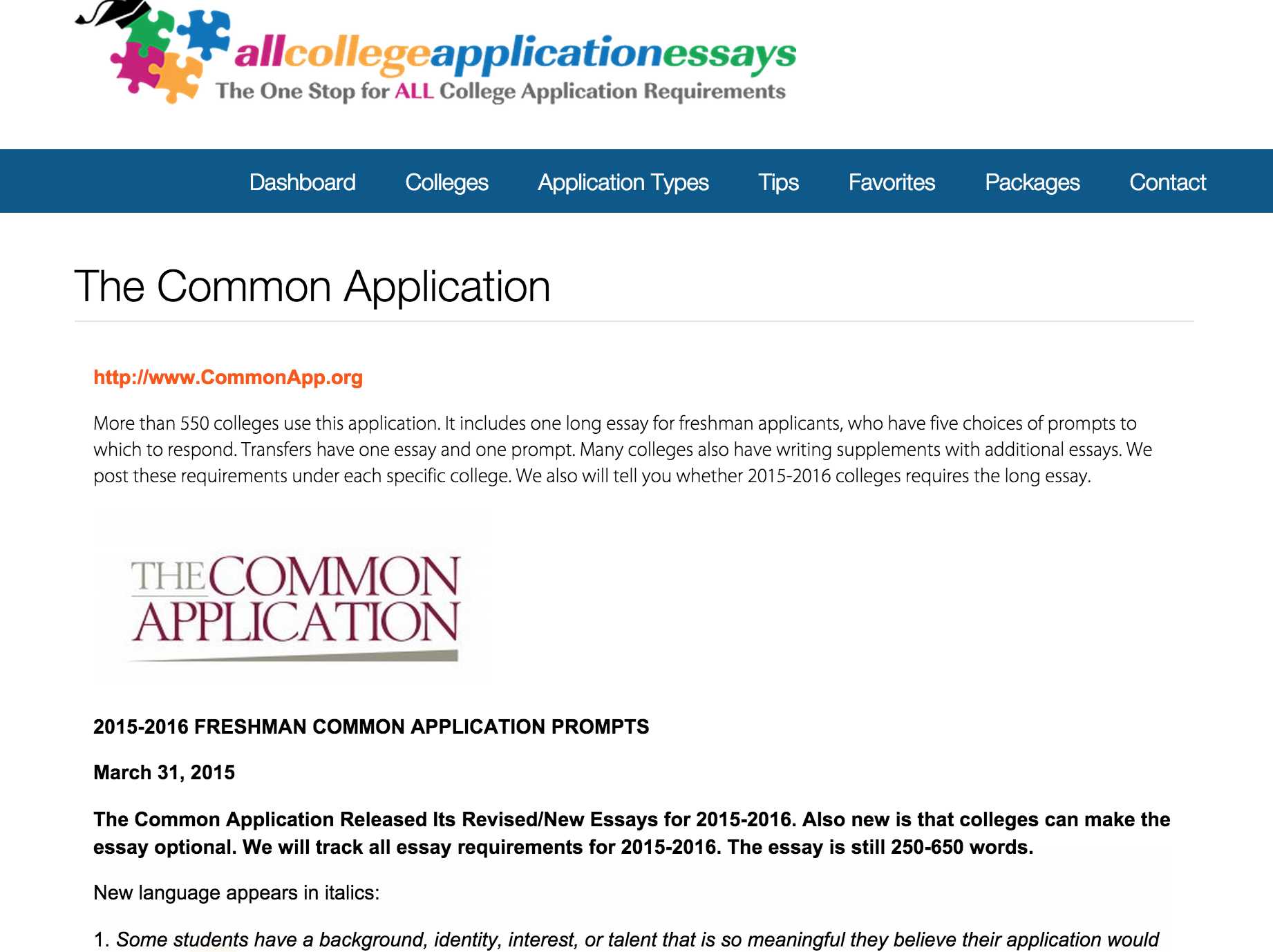 2015-2016 Common APP Essays Prompts and Commentary | All College ...